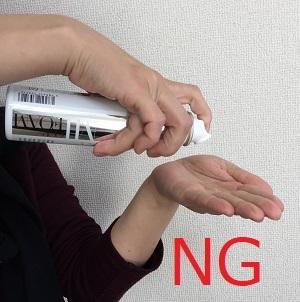 関連情報2: 【業店兼用】MI-CO2フォーミングマスク