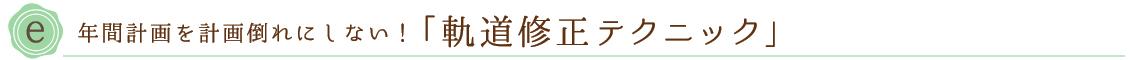 e_kidoushusei