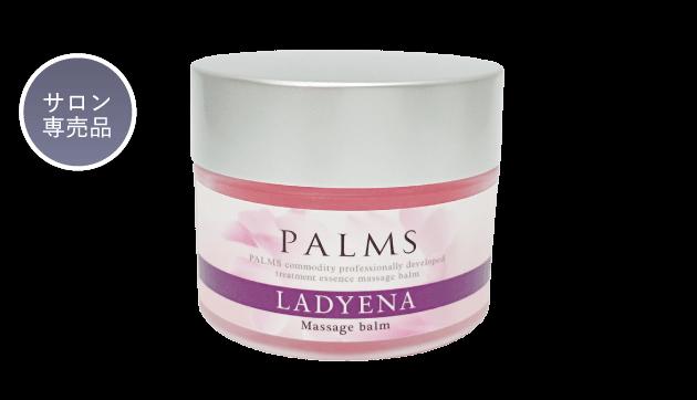 PALMS(パルマス)LADY ENA〜レディーエナ〜 マッサージバーム