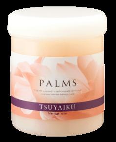 PALMS(パルマス)業務用 TSUYAIKU 艶育 マッサージバーム