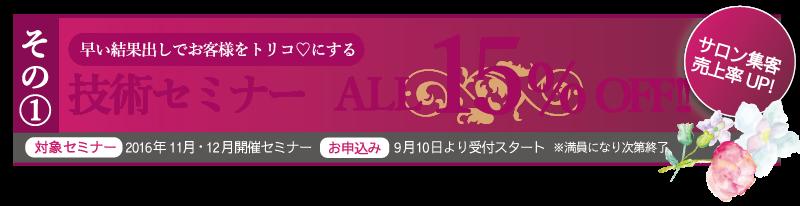 9th_anniversary02