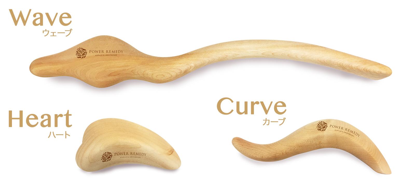 パワーレメディ 3種のツリーがエステティシャンの手を再現